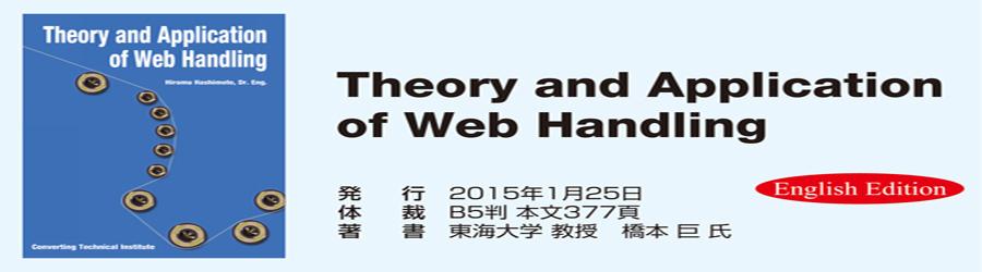 webhand2015.jpg