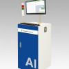 ディープラーニング機能搭載欠陥検査システム「ZD-CFAI」